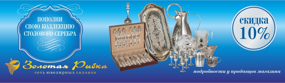 магазин ювелирный каталог талисман