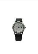 Часы женские серебряные