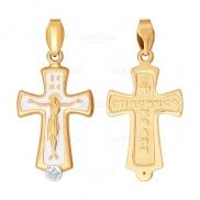 Крест из золота с эмалью с бриллиантом