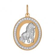 Подвеска лев золотая