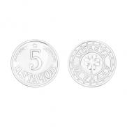 Сувенирная монетка