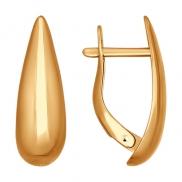 Серьги золотые