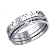 Кольцо серебряное наборное