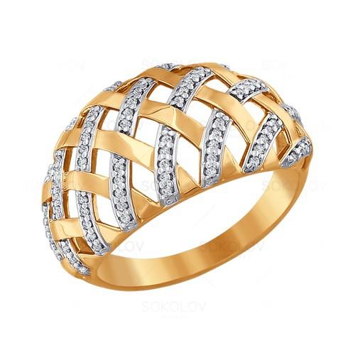 золотые изделия купить в екатеринбурге