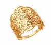 Золотые кольца без вставок