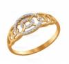 Золотые кольца с фианитами