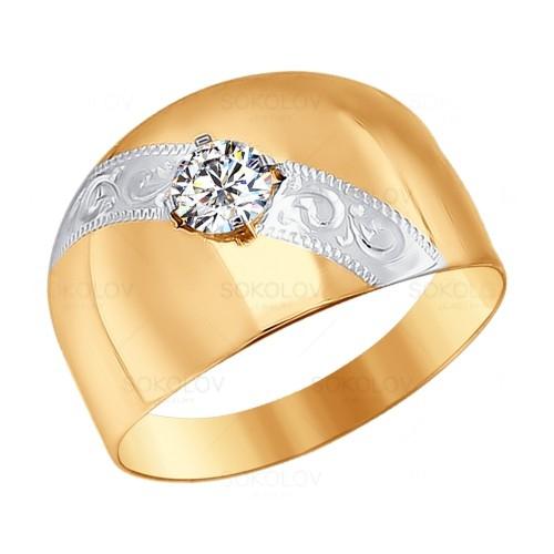 золотые часы екатеринбург цена